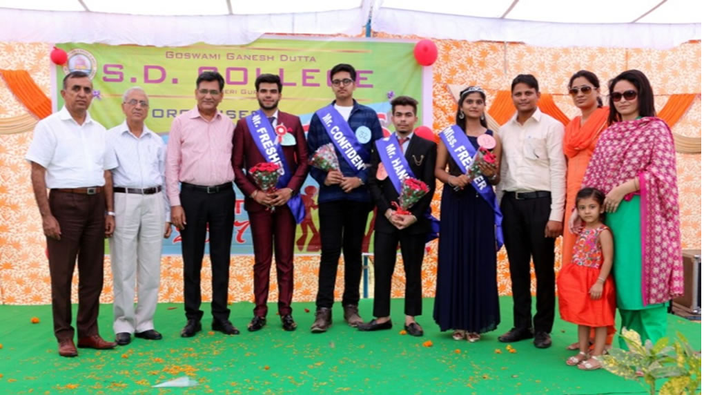 FRESHERS PARTY in GGDSD College – GGDSDC Kheri Gurna